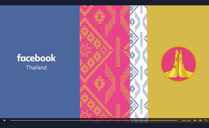 ชมวิดีโอเปิดตัว Facebook ประเทศไทยอย่างเป็นทางการ