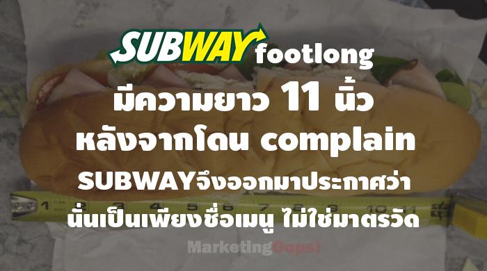 footlong
