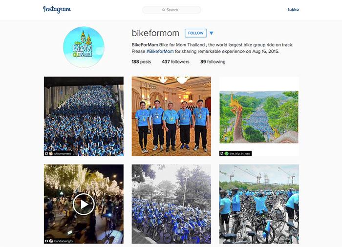 instagram-bikeformom