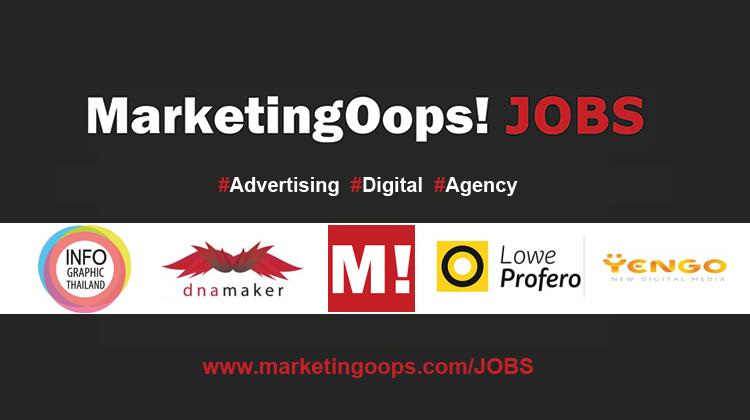 งานล่าสุด จากบริษัทและเอเจนซี่โฆษณาชั้นนำ #Advertising #Digital #JOBS 4 – 10 Sep 2015