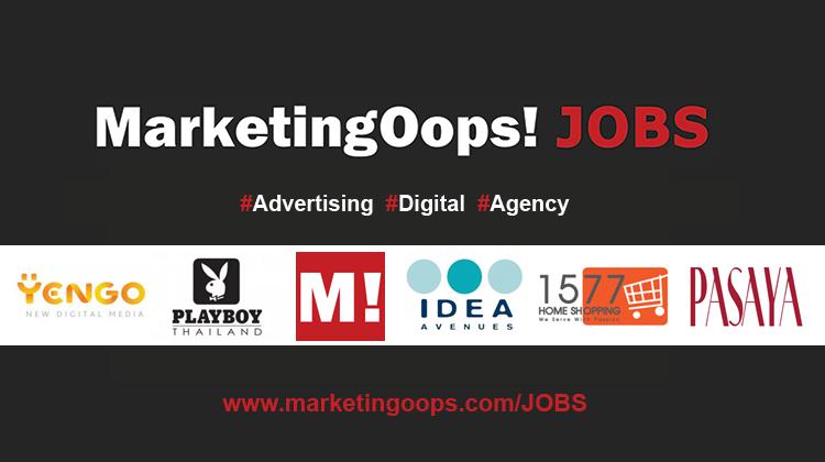 งานล่าสุด จากบริษัทและเอเจนซี่โฆษณาชั้นนำ #Advertising #Digital #JOBS 14 – 18 Sep 2015