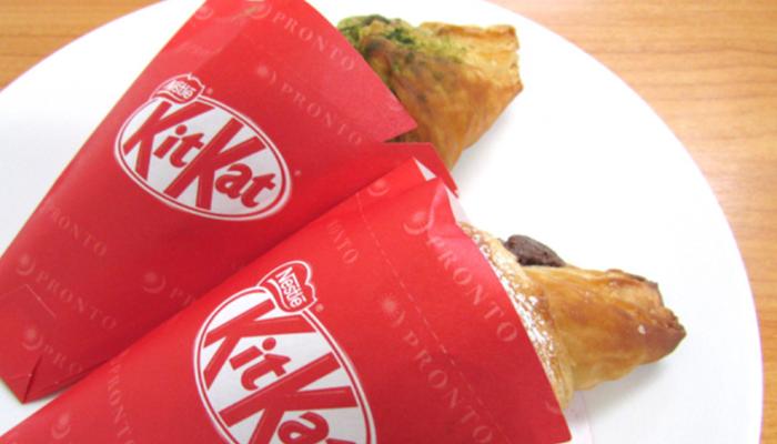 เมนูใหม่สุดเซอร์ไพรส์จากแดนปลาดิบ Kit Kat Croissant