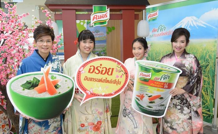 คนอร์ คัพโจ๊ก เปิดตัว 'โจ๊กรสทะเลสไตล์ญี่ปุ่น' ใหม่ เอาใจคนรักอาหารญี่ปุ่น