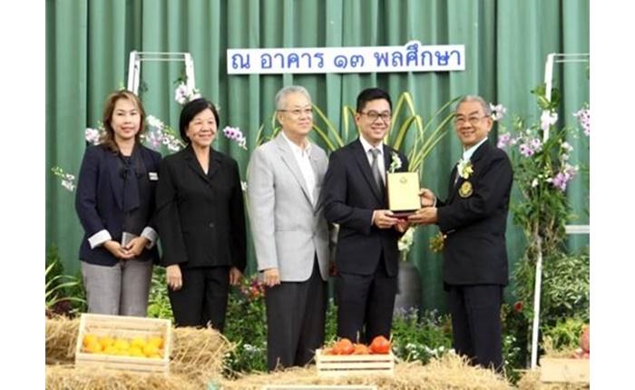 สมาคมการตลาดฯ รับโล่สนับสนุนการศึกษานิสิตเกษตร