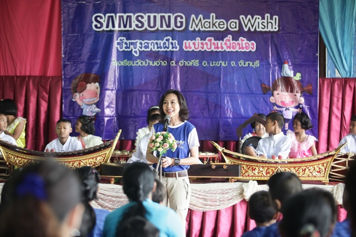 samsung-make-a-wish-2