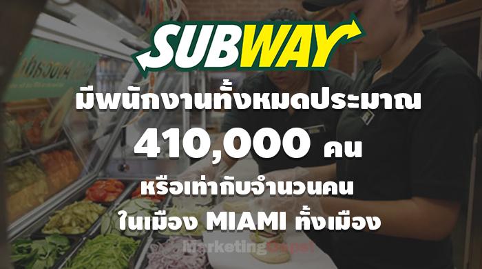 subway employee 1