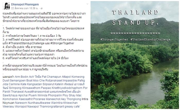 thaic1