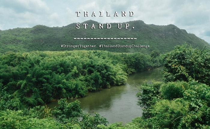"""ไวรัลหนัก #ThailandStandupChallenge กิจกรรมดีๆ ที่อยากบอกโลกว่า """"เมืองไทยสวยมาก"""""""