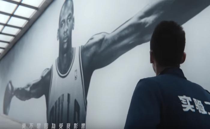 """ไนกี้ปลุกพลังนักบาสแดนมังกรกับโฆษณาใหม่ """"พวกเราคือจอร์แดน"""""""