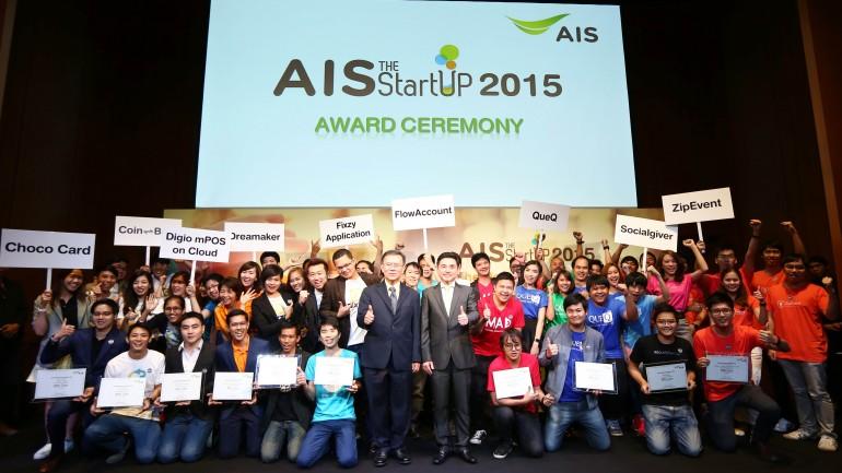 เรื่องเล่าจากงาน AIS Startup 2015 ผู้ชนะและความสำเร็จที่ไม่ได้มาง่ายๆ
