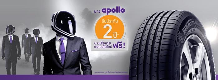 ApolloTyres-1