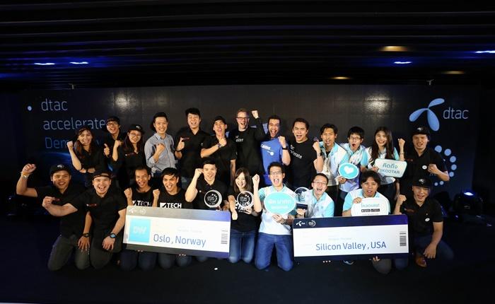dtac Accelerate พี่เลี้ยง Startup ไทยสู่เวทีธุรกิจโลก