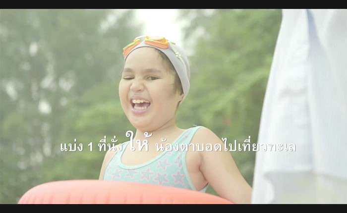 Happiness-Thailand-2