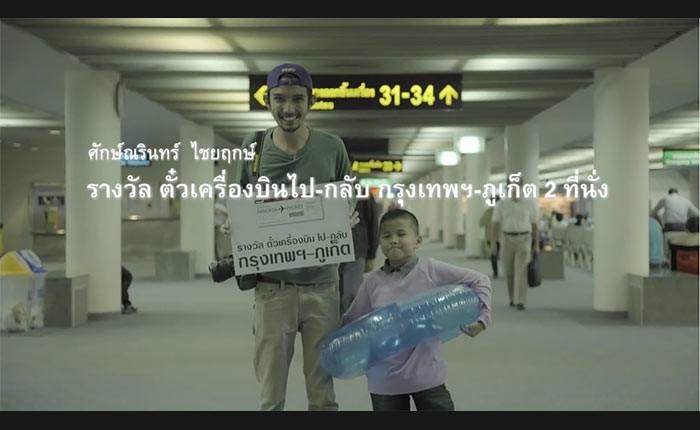 Happiness-Thailand-3