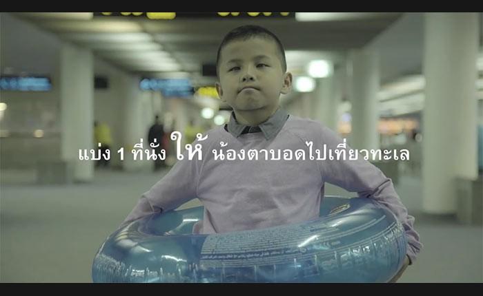 Happiness-Thailand-4