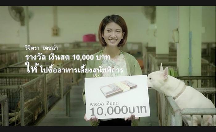 Happiness-Thailand-5