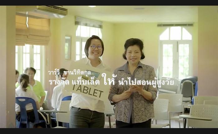 Happiness-Thailand-6