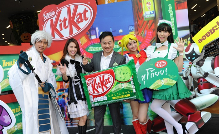 """""""คิทแคท ชาเขียว"""" มาแล้ว! ครั้งแรกในไทย"""