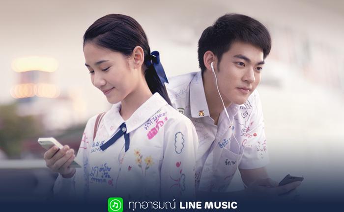 LINE Music ชูเด่น 60 บาทต่อเดือน ท้าชน Deezer, Apple Music