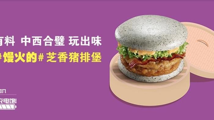 McD-China-Grey