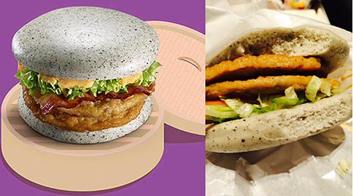 """เมนูใหม่""""เบอร์เกอร์หมั่นโถว""""จาก McDonald's-ชาวโซเชียลมีทั้งชอบและเกลียด"""