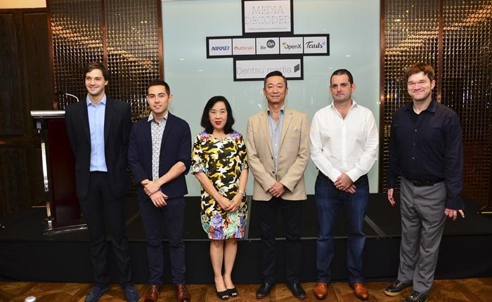เดนท์สุ มีเดีย (ประเทศไทย) ดึง ผู้ผลิตโฆษณาดิจิทัลชั้นนำระดับโลกแนะนำธุรกิจพลิกโฉมระบบโฆษณาออนไลน์ในไทยครั้งแรก