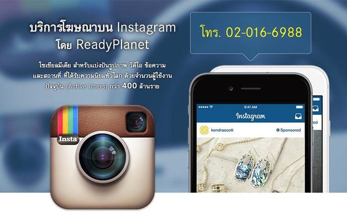 ReadyPlanet-1
