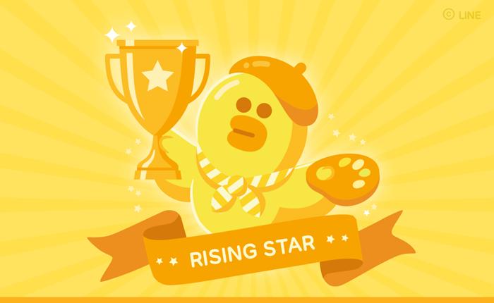 "LINE ออกแคมเปญใหม่ ""Rising Star"" เวทีแจ้งเกิดของนักออกแบบสติกเกอร์ไทย"