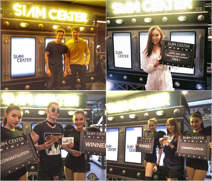 Siam-Center-1