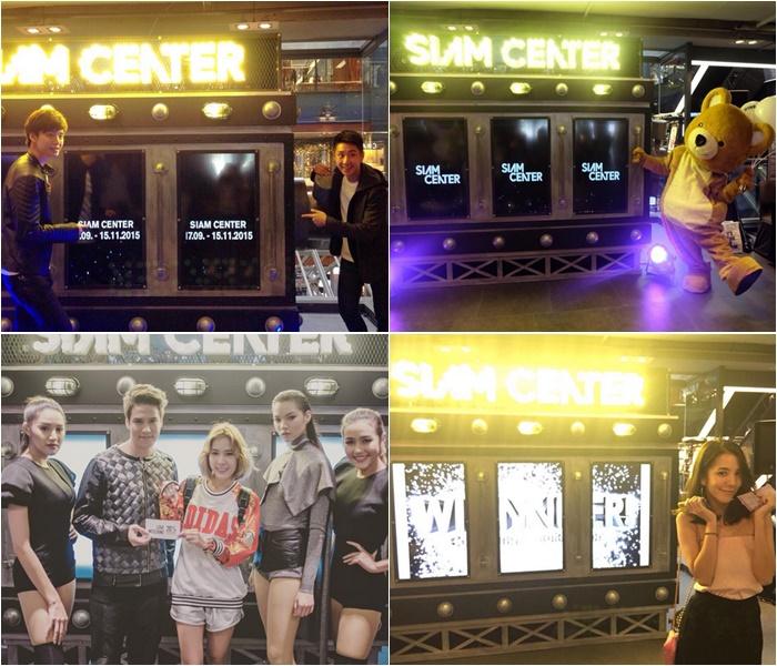 Siam-Center-2