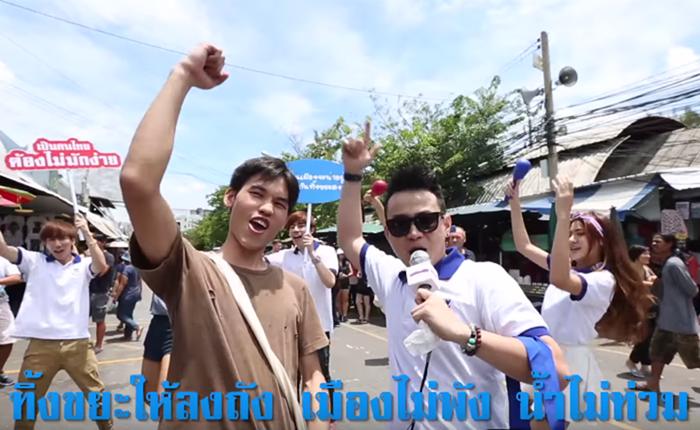 """คนไทยดีๆ ยังมีมั้ยนะ! คลิปกระตุ้นสังคม """"ตามหาคนไทยน่ารัก"""" ต่อยอดแคมเปญ #อย่าให้ใครว่าไทย"""