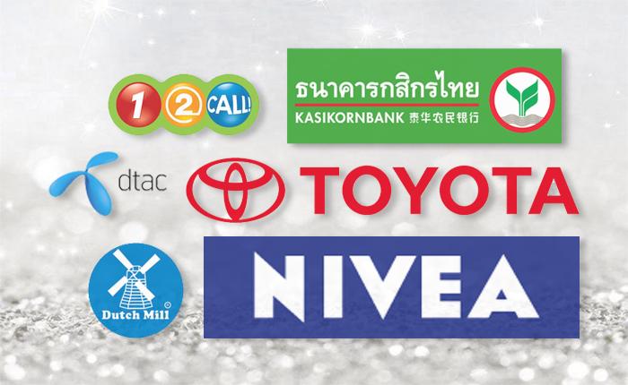 31 แบรนด์ทรงอิทธิพลในไทย จาก 6 กลุ่มธุรกิจ