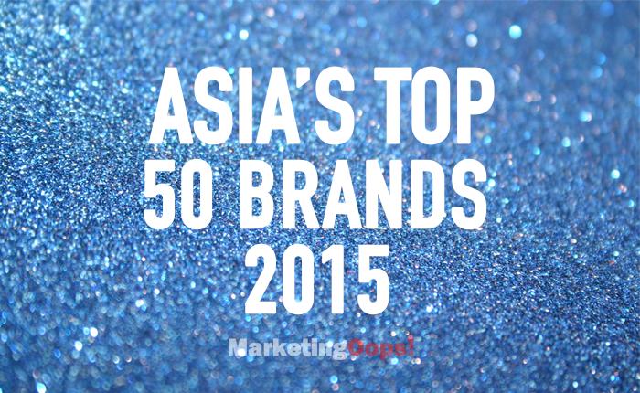 จัดอันดับ 50 แบรนด์ ในภูมิภาคเอเซียปี 2015