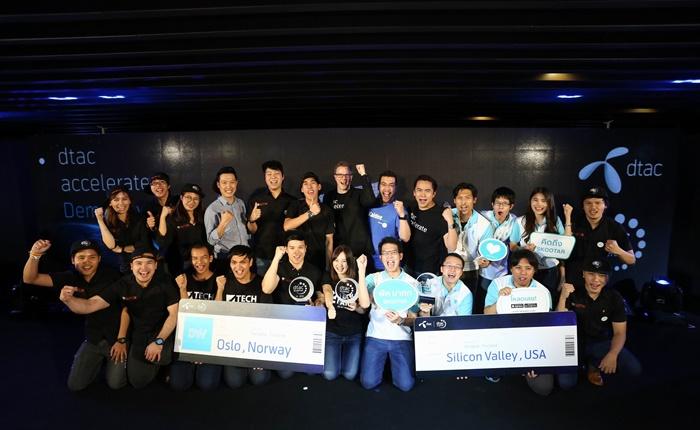 Dtac Accelerate ปีที่ 3 หนุน Startup ไทย ไประดับโลก