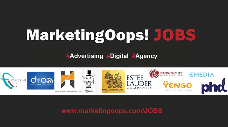 งานล่าสุด จากบริษัทและเอเจนซี่โฆษณาชั้นนำ #Advertising #Digital #JOBS 02 – 09 Oct 2015