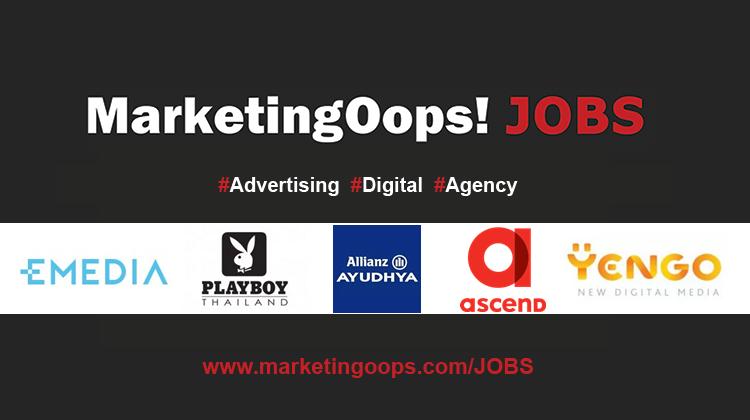งานล่าสุด จากบริษัทและเอเจนซี่โฆษณาชั้นนำ #Advertising #Digital #JOBS 26 – 02 Oct 2015