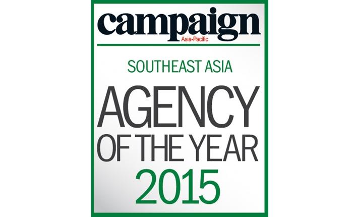 เปิดโผเอเจนซี่ไทย ที่เข้าชิงรางวัล Agency of the Year 2015