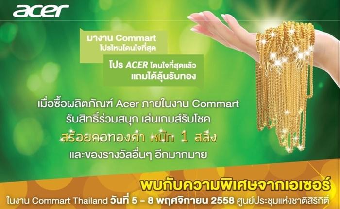 เอเซอร์จัดโปรโมชั่นสินค้าไอทีสุดโดนใจ ในงาน Commart Thailand 2015