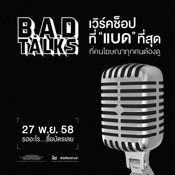 Badtalk-1