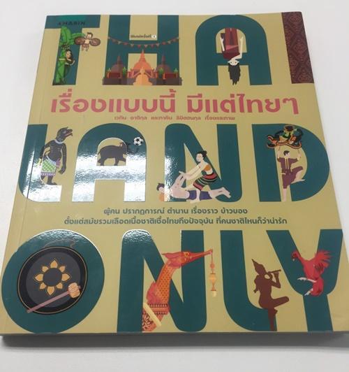 Book-3-1