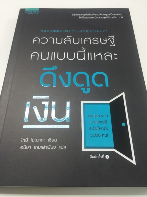 Book-5-2