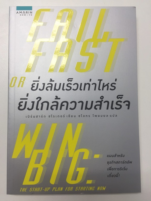 Book-7-3