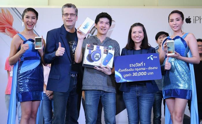 ดีแทคเผยโฉมลูกค้า 6 คนแรกที่มารับ iPhone 6s และ iPhone 6s Plus พร้อมเปิดจำหน่ายทั่วประเทศแล้ววันนี้