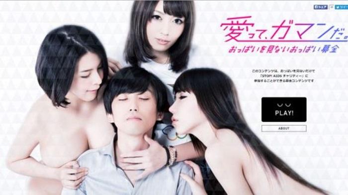 แร๊งส์! แคมเปญช่องเคเบิ้ลญ๊่ปุ่นท้าคุณ 'หลับตา' ไม่มองหน้าอกสาว
