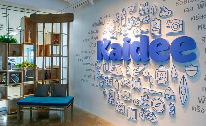 เปิดบ้าน Kaidee.com เปิดแนวคิดบริษัทดิจิทัลที่น่าทำงานด้วยมากที่สุด