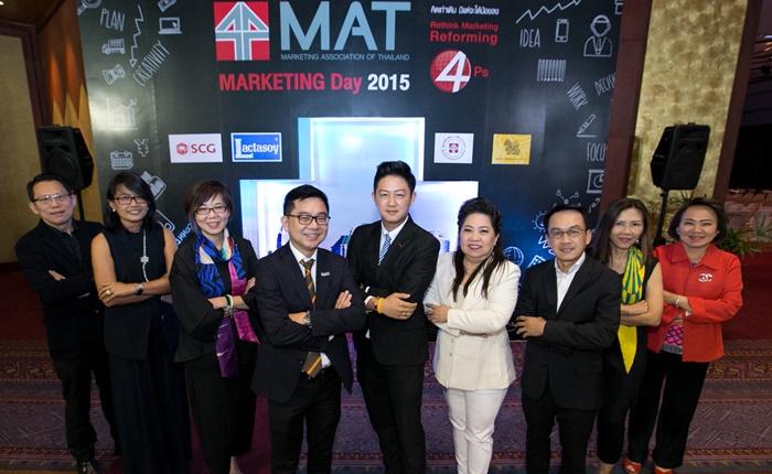 เผยการตลาดสูตรเด็ดยุคอินเทอร์เน็ตครองโลก ในงาน Marketing Day 2015