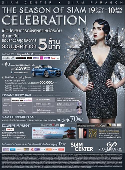 Siam-4