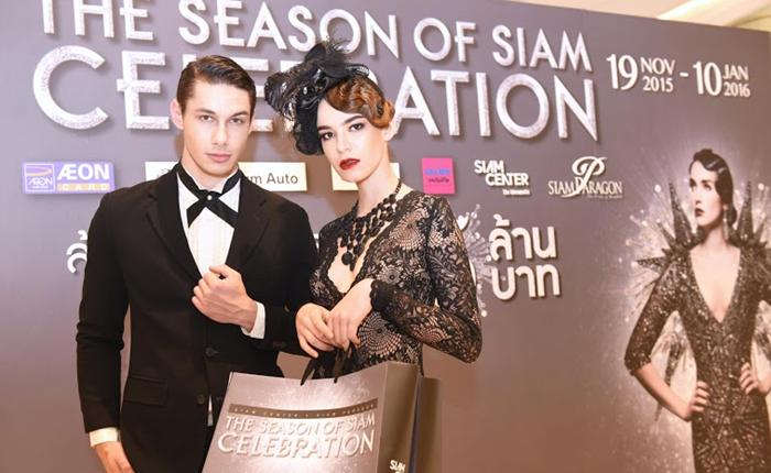 """สยามพารากอน และสยามเซ็นเตอร์ เปิดเทศกาลแห่งความสุข เปิดแคมเปญกระตุ้นนักช้อปส่งท้ายปีกับ """"The Season of Siam Celebration"""""""