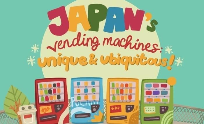 ส่องธุรกิจเครื่องหยอดเหรียญญี่ปุ่น-ทำเงินกว่า 1.4 ล้านล้านบาทต่อปี!