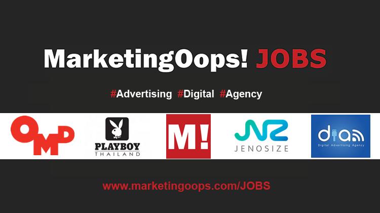 งานล่าสุด จากบริษัทและเอเจนซี่โฆษณาชั้นนำ #Advertising #Digital #JOBS 21 – 27 Nov 2015